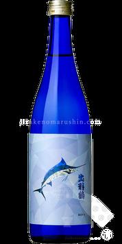 出羽鶴 MARLIN(マリン) カジキラベル 純米大吟醸