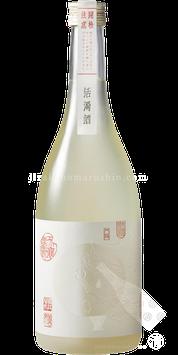 龍勢 活濁酒 活性にごり純米吟醸生原酒【クール便推奨】