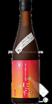 八海山の焼酎で 仕込んだ梅酒にごり