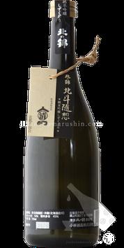 【季節限定】北の錦 北斗随想 純米吟醸 しずくどり生 720ml【クール推奨】