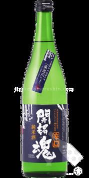 開拓魂 純米酒 道産米使用