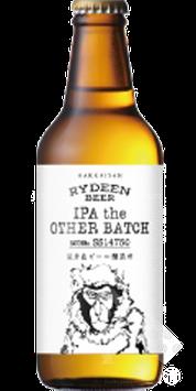 猿倉山ライディーンビール  IPA the other batch(インディアペールエール)330ml【チルド便推奨】