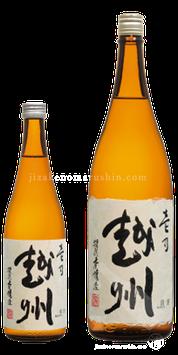 越州 壱乃越州(いちのえっしゅう) 特別本醸造