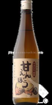 甘えんぼう百年和甕仕込み 焼き芋焼酎 25度1.8L