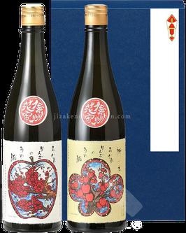 大信州みぞれりんご梅酒×樹一本ギフトset