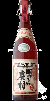 三年熟成古酒 明るい農村 かめ壺仕込み赤芋焼酎 25度