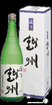越州 禄乃越州(ろくのえっしゅう) 純米大吟醸 4月・10月限定出荷
