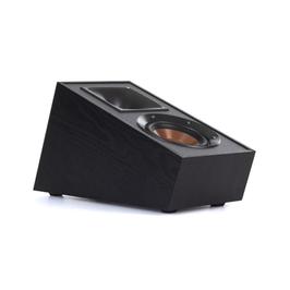 Klipsch Dolby Atmos R-41SA