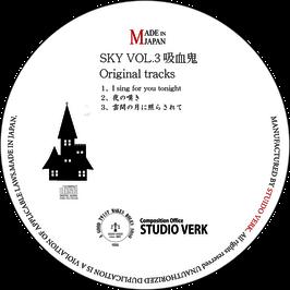 吸血鬼 Original Tracks