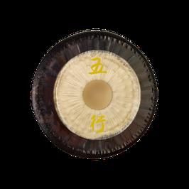 """28"""" Gong - Wu Xing"""