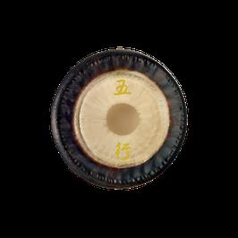 """24"""" Gong - Wu Xing"""