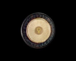 """24"""" Gong - Venus"""
