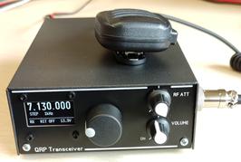 ILER-40v3 or ILER-20v3 + ARDU-5351 kit + ILER-5351-BOX