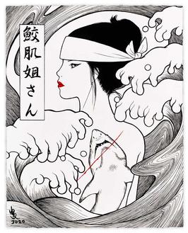 YUMIKO KAYUKAWA -Sister Shark