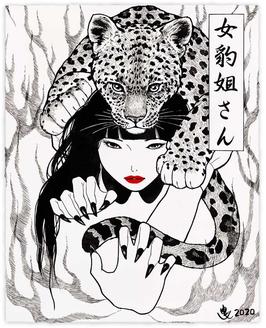 YUMIKO KAYUKAWA -Sister Leopardess