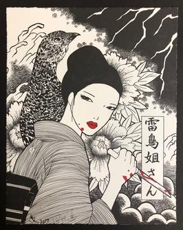 YUMIKO KAYUKAWA - Sister Thunderbird