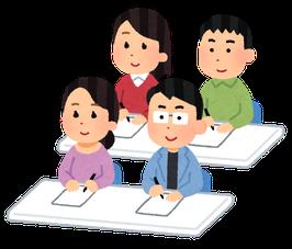 【東京校座学ライブ】2021年 1次試験解答解説会
