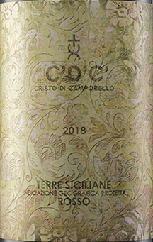 2014 C´D`C rosso IGT, Christo di Campobello