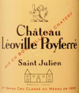 2017 Château Léoville Poyferré
