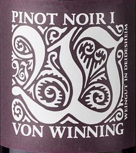 2011 Pinot Noir I QbA trocken, Winning