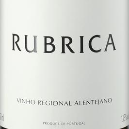 2019 Rubrica branco, Duarte