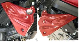 Fianchetti per Suzuki SV 650 - 2005->2010