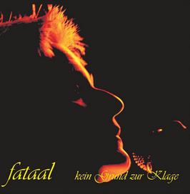 CD (EP): Kein Grund zur Klage (2007)