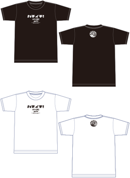 +81LIKE Hellaflush Tシャツ 2018 Ver. A-TYPE