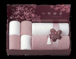 泉州こだわりタオル つやめき タオルセット(超長綿)【YSK10800】
