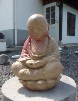 Betonskulptur