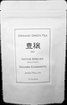 「豊穣」 特選有機緑茶(ティーバッグ)