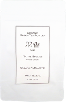 """Suikō"" Green Tea Powder"