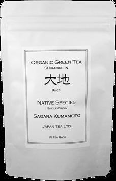 「大地」 白折れ入り有機緑茶(ティーバッグ)