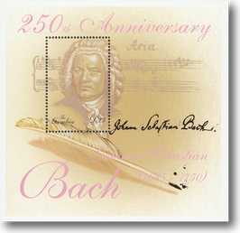 Miniature Stamp Sheet from Gambia: The 250th day of death of Johann Sebastian Bach, 2000