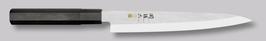KAI COLT.SEKI MAGOROKU KINJU & HEKIJU - YANAGIBA cm.21