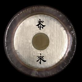 SYMPHONIC GONG mit Tai Loi Logo