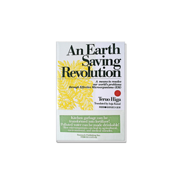 "T. Higa ""An Earth Saving Revolution"" N°1"