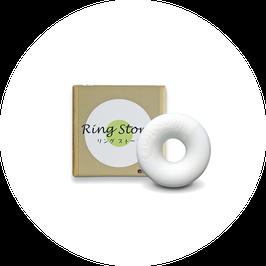 EM Keramik Ring klein (ø 3.5cm)