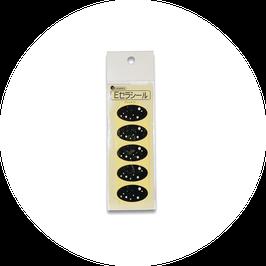 E-SMOG Cera®-Seal schwarz (5 Aufkleber)