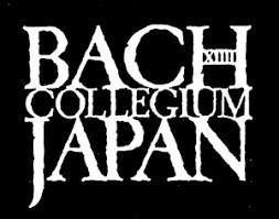 Johann Sebastian Bach: Complete Sacred Cantatas (55CD/SACD, BIS)