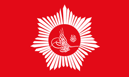 Imperial Standard of the Ottoman Sultan Flag