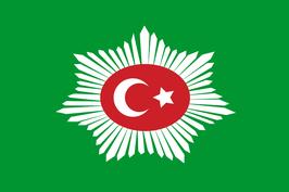 Caliphate Standard of Abdülmecid II (1922–1924)