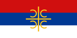 Serbian Cross Flag