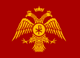 Eastern Roman Byzantine Empire Flag