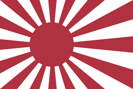 Japanese Imperial Navy Flag