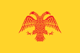 Serbian Empire Flag (1346-1355)