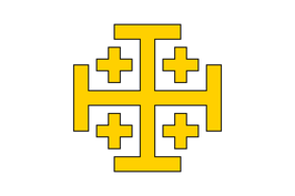 Latin Kingdom of Jerusalem Flag