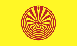 O'odham Tribe Flag