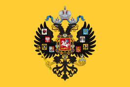 Imperial Standard of the Russian Empire Flag