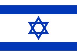 Israel Flag / علم إسرائيل/  דגל ישראל